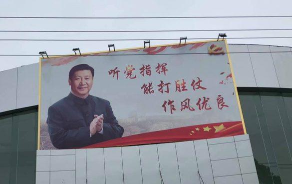 Visur Kinijos prezidento nuotraukos